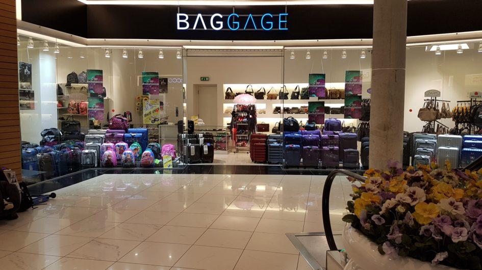 Baggage kohvrid ja seljakotid
