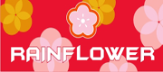 Baggage kaubamärgid | Rainflower vihmavari